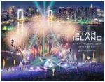 未来型花火エンターテインメント「STAR ISLAND2019(スターアイランド)」